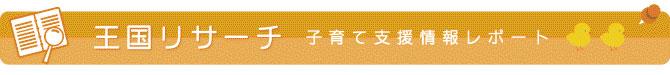 h2_res.jpg