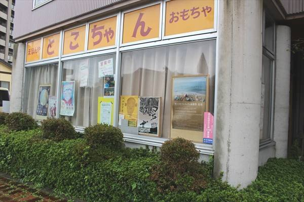 tokochan5-1_r