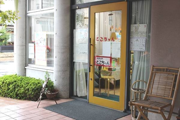 tokochan5_r