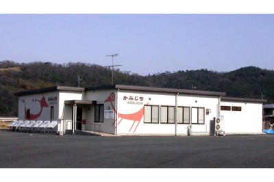 kamijichi-thumb-500x333-1359