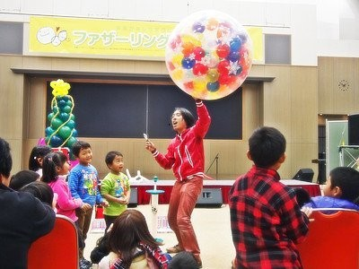 baloon.1