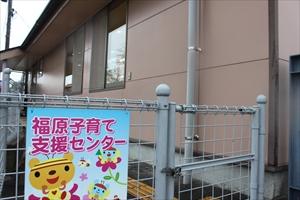 fukuhara1_R