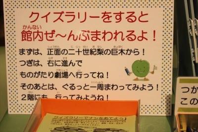 nashikkokann3_R