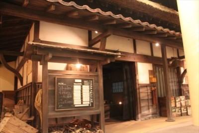 nashikkokann4_R