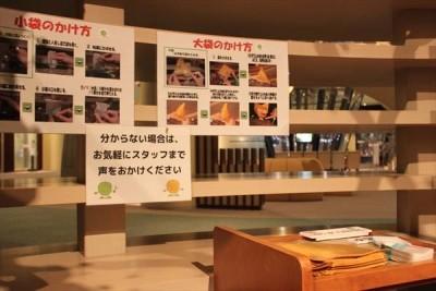 nashikkokann5-1_R